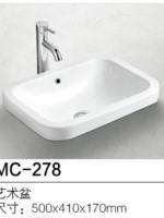 美隆MC-278台上艺术盆