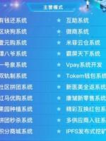 小程序商城�_�l  �W站�_�l  app�_�l